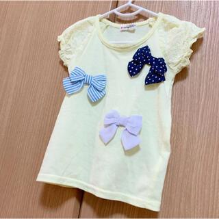 anyFAM - anyFAM エニィファム イエロー Tシャツ 100cm