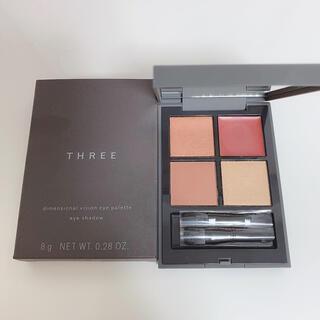 THREE - スリー THREE ディメンショナルビジョンアイパレット 10