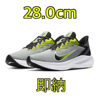 NIKE - ナイキ エア ズーム ウィンフロー 7 メンズ ランニングシューズ 28.0cm