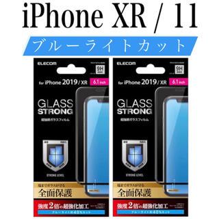 ELECOM - 【新品】エレコム★iPhone11★iPhoneXR★ガラスフィルム★ブラック