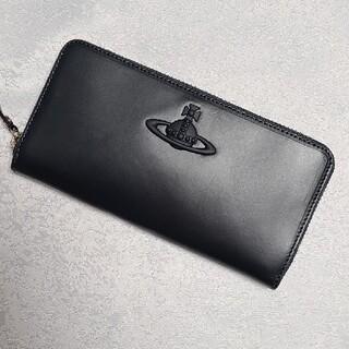 ヴィヴィアンウエストウッド(Vivienne Westwood)のヴィヴィアンウエストウッド ラウンドファスナー長財布(長財布)