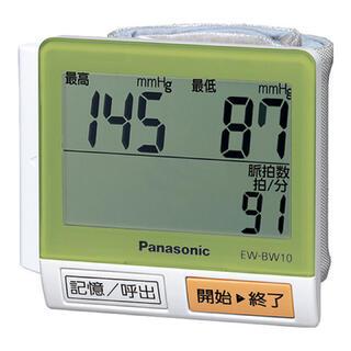 パナソニック(Panasonic)のパナソニック 血圧計 EW-BW10 グリーン色(その他)