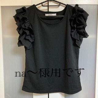 GRL - GRLカットソー Tシャツ 袖フリル size M
