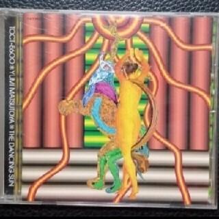 【送料無料】CDアルバム♪松任谷由実♪THE DANCING SUN♪(ポップス/ロック(邦楽))
