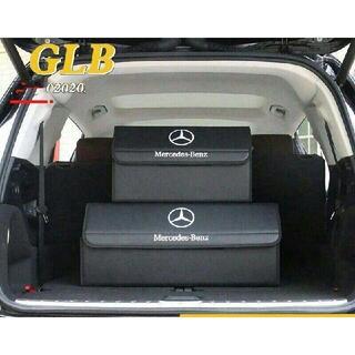 新品 ベンツ 汎用自動車トランク 多機能車内収納ボックス 大容量トランクバッグ