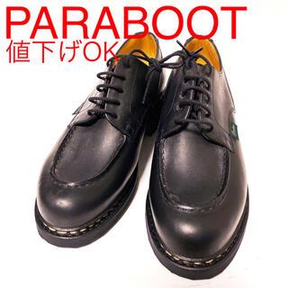 Paraboot - 633.PARABOOT CHAMBORD パラテックス Uチップ 5.5