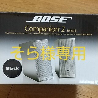 BOSE - BOSE Companion 2 series II