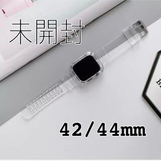 【最安値】Apple Watch クリアバンド 透明 42/44