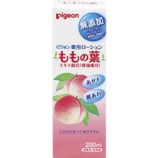 ピジョン(Pigeon)の桃の葉ローション(ベビーローション)
