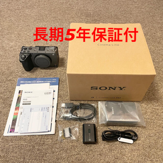SONY - SONY Cinema Line FX3 ILME-FX3 ストア5年保証付