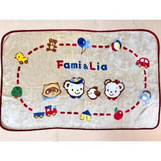 ファミリア(familiar)のファミリア ブランケット マイヤー毛布 ファミちゃんリアちゃん なかま ベージュ(毛布)