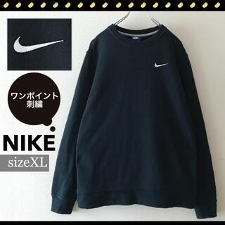 NIKE - NIKE ナイキ★ワンポイント刺繍★スウッシュロゴ★スウェット★XLビッグサイズ