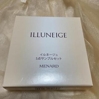 メナード(MENARD)の【2箱】MENARD メナード ILLUNEIGE 5点サンプルセット(サンプル/トライアルキット)