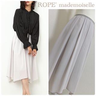 ロペ(ROPE)の【格安】ROPE' mademoiselleイレヘムスカート*ライトグレー(ひざ丈スカート)