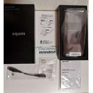 AQUOS - AQUOS zero2 SH-M13 デュアルSIM 付属品完備 中古 完動品
