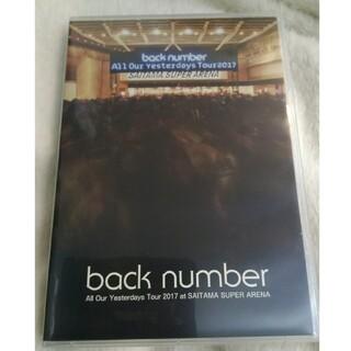 バックナンバー(BACK NUMBER)のback number All Our Yesterdays Tour 2017(ミュージック)