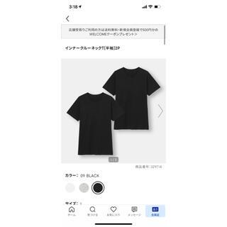ジーユー(GU)のGU インナークルーネックT(半袖)2P(シャツ)