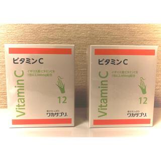 ワカサプリ ビタミンC 30包 2箱セット(ビタミン)