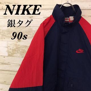 NIKE - 【398】銀タグ90sナイキ☆スウッシュ刺繍ロゴフルジップナイロンジャケット