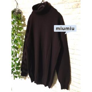 miumiu - miumiu ミュウミュウ タートルネック ウール ニット トップス 40  L