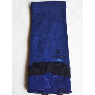 LANVIN en Bleu - 紺アームカバー
