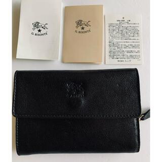 IL BISONTE - 美品◆ イルビゾンテ IL BISONTE 本革レザー 二つ折り財布 ウォレット