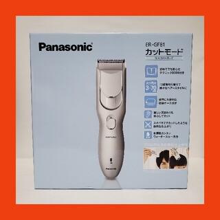 Panasonic - パナソニック Panasonic バリカン「カットモード」ER-GF81