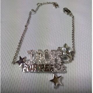 Christian Dior - クリスチャンディオールのブレスレット