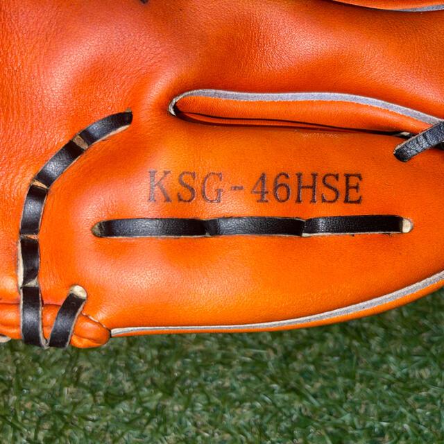 久保田スラッガー(クボタスラッガー)のマニア必見 絶版モデル久保田スラッガー(KSG-46HSE) 超良質中古 スポーツ/アウトドアの野球(グローブ)の商品写真