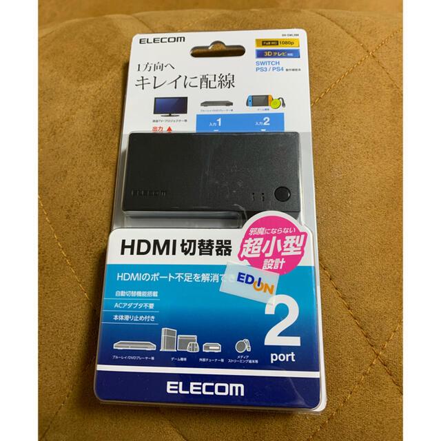 ELECOM(エレコム)のELECOM エレコム HDMI切替機 DH-SWL2BK スマホ/家電/カメラのテレビ/映像機器(テレビ)の商品写真