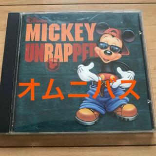 ディズニー(Disney)のDisney MICKEY UNRAPPED/オムニバス(その他)