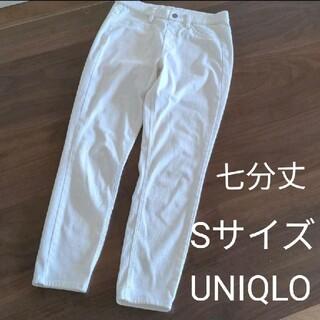 UNIQLO - UNIQLO 七分丈 レギンスパンツ 白 レディース