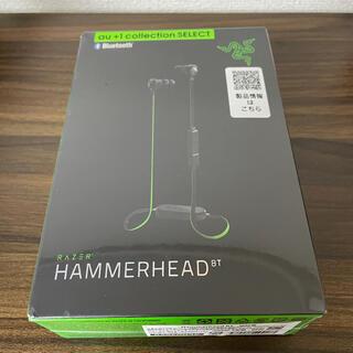 LAZER - Razer Hammerhead BT