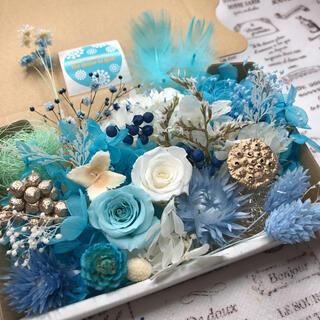 ライトブルー&ホワイトローズ*花材詰め合わせ