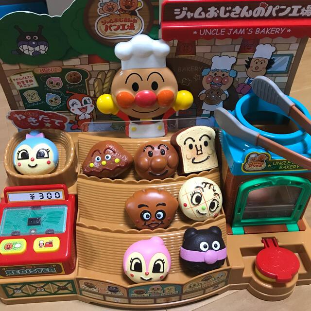 アンパンマン(アンパンマン)のアンパンマン かまどでやこう♪ ジャムおじさんのやきたてパン工場 エンタメ/ホビーのおもちゃ/ぬいぐるみ(キャラクターグッズ)の商品写真