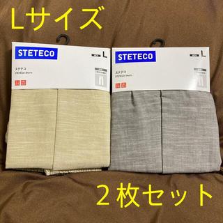 【新品未使用】ユニクロ メンズ ステテコ L (2枚セット)