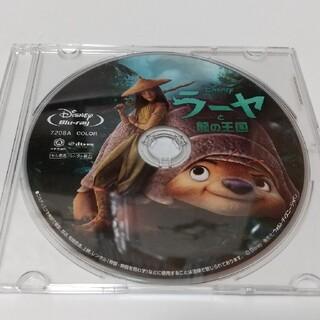 ディズニー(Disney)のラーヤと龍の王国 Blu-rayディスク(アニメ)