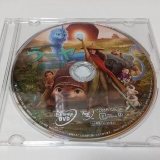 Disney - ラーヤと龍の王国 DVDディスク