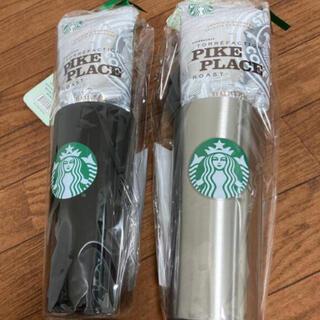 Starbucks Coffee - スターバックス steel mug  set 2色
