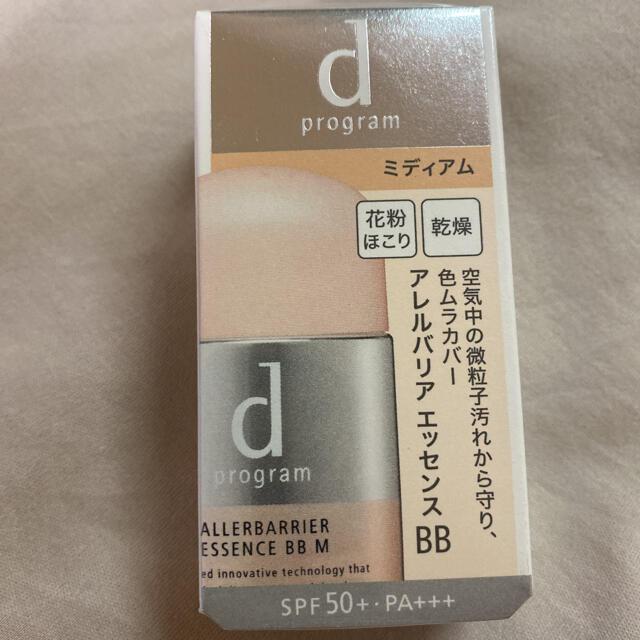 d program(ディープログラム)のdプログラム エッセンスBB コスメ/美容のベースメイク/化粧品(BBクリーム)の商品写真