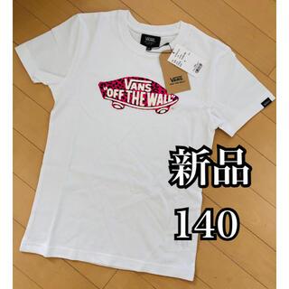 ヴァンズ(VANS)の新品 140 VANS 半袖 Tシャツ  ヒョウ柄 ホワイト 白 バンズ(Tシャツ/カットソー)