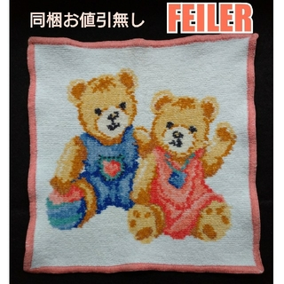 FEILER - ✨ FEILER ✨ フェイラー ハンカチ テディベア テディキッズ クマ