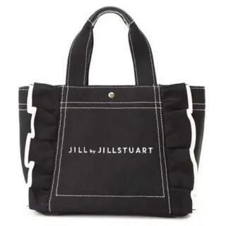 JILL by JILLSTUART - ★2021年 JILL by JILLSTUART 2WAY フリルトートバッグ