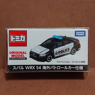 Takara Tomy - トミカショップオリジナル スバル WRXS4 海外パトロールカー仕様 新品未使用