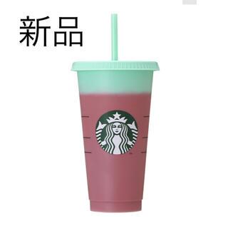 Starbucks Coffee - カラーチェンジングリユーザブルコールドカップ