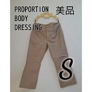 PROPORTION BODY DRESSING - PROPORTION BODY DRESSING クロップドパンツ