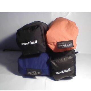 mont bell - モンベル スタッフバッグ 6個