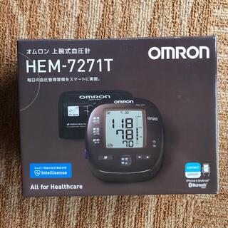 オムロン(OMRON)の新品未使用 オムロン血圧計 HEM-7271T(その他)