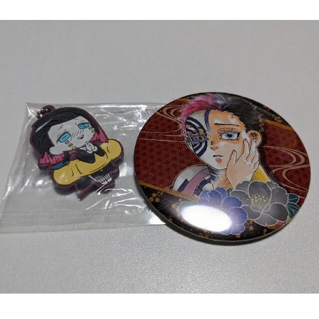 BANDAI(バンダイ)の鬼滅の刃 猗窩座 魘夢 エンタメ/ホビーのおもちゃ/ぬいぐるみ(キャラクターグッズ)の商品写真