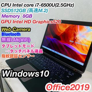 ASUS - 【新品US配列LEDキーボード】Zenbook Flip i7 Office